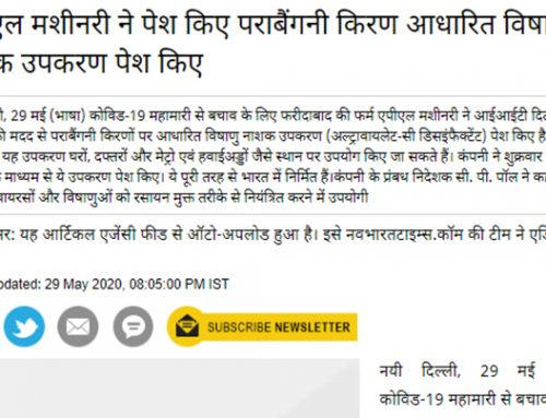 APL  Machinery Introduces Ultraviolet Ray Based Virus Prevention Devices  – navbharattimes.indiatimes.com